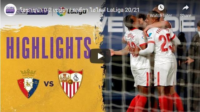 Highlights Laliga 23-02-2021