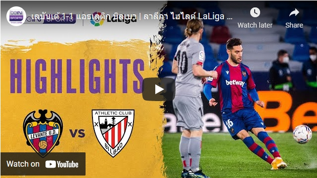 Highlights Laliga 26-02-2021