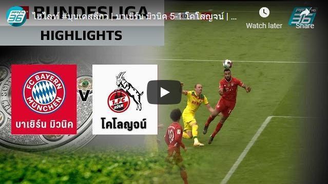 Highlights Bundeslliga 27-02-2021