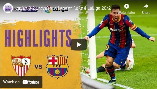 Highlights Laliga 27-02-2021