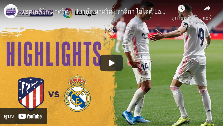 Highlights Laliga 7-03-2021