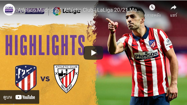 Highlights Laliga 11-03-2021